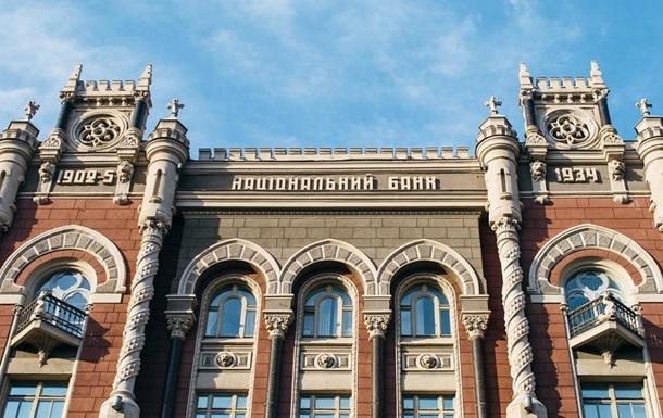 Украина справится с выплатами по госдолгу без МВФ