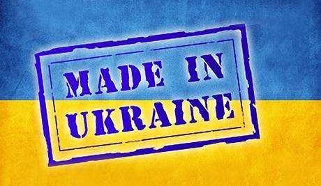 0000039638 poshlina ukrainskie tovary import eksport