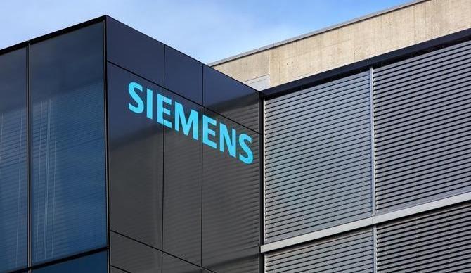 Российский суд отклонил жалобу Siemens по делу о турбинах для оккупированного Крыма
