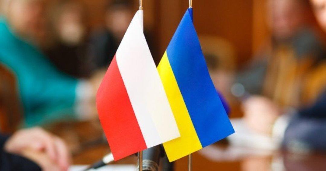 picture2 ukraincy v polshe 338987 p0