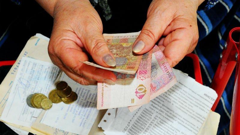 Pensii v Ukraine budut povyshat kazhdyj god