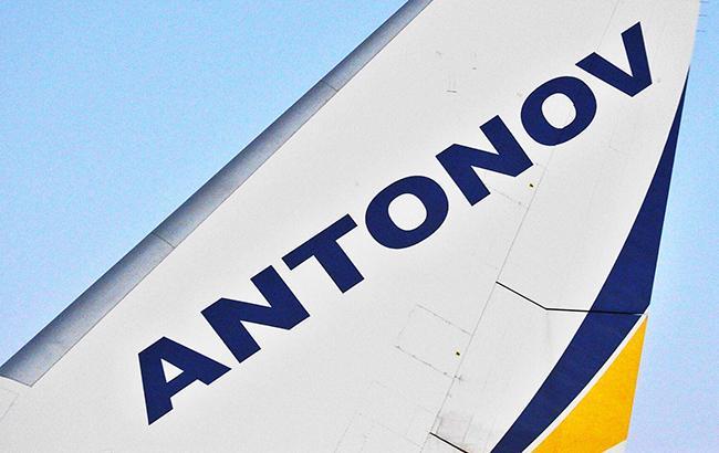 facebook com antonov company id17389 650x410 2 650x410