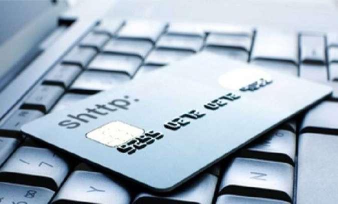 Картинки кредиты онлайн частный кредит без залога волгоград