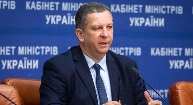 Andrey Reva