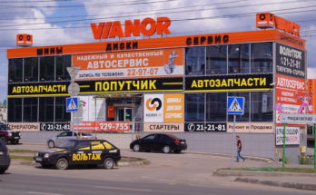 Шины и диски в Tireshop