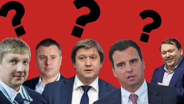 Назвали 5 претендентов — Кто возглавит Кабмин