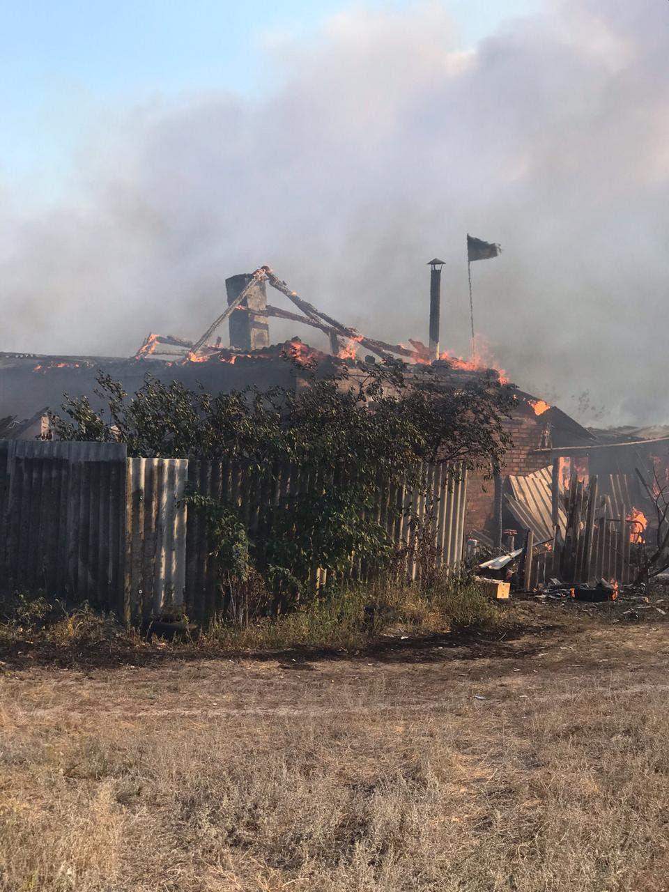 возлюбленные пожар в селе деревне фото выгодно заказать кухню